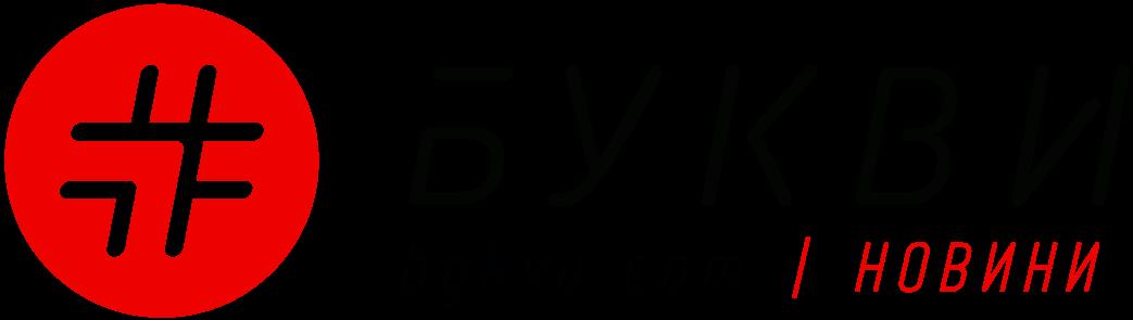 bukvy logo