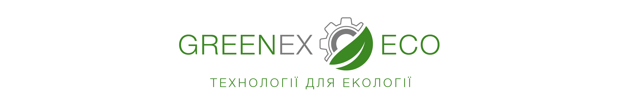 Greenex Eco logo
