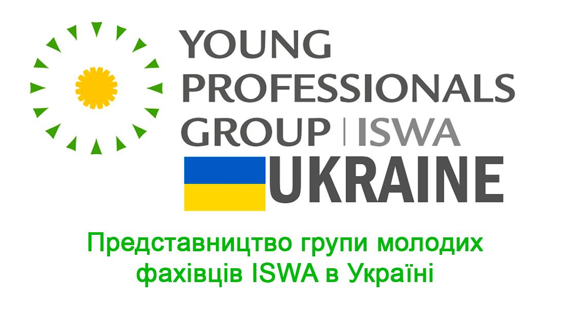 ISWA young specialists logo